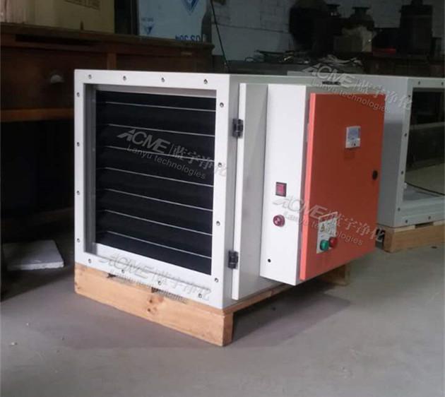 河北汉蓝VOC废气处理设备