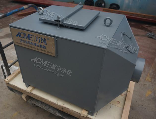 河北汉蓝垃圾炭化废气处理设备成功交付