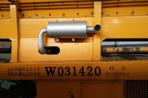 万纯铁路大机烟气净化装置